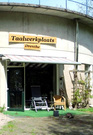22 juni — Taalwerkplaats Nieuw-Amsterdam